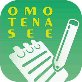 OMOTENASEE